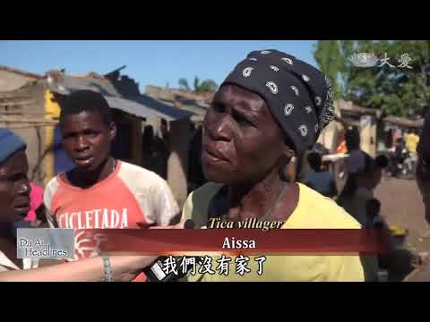 Tzu Chi Holds A Fourth Distribution In Mozambique - Tzu Chi International Relief (20190507)