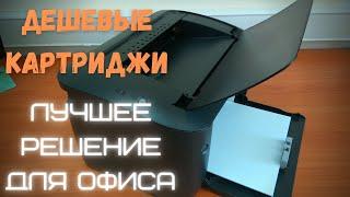 оНЛАЙН ТРЕЙД.РУ  Лазерный принтер Canon i-SENSYS LBP6030B (8468B006)