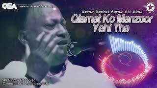 Qismat Ko Manzoor Yehi Tha | Nusrat Fateh Ali Khan | complete full version | OSA Worldwide
