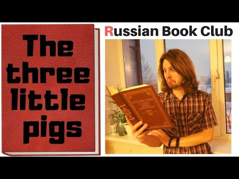 Reading In Russian 📚 Book Club Introduction 📖 Episode 01