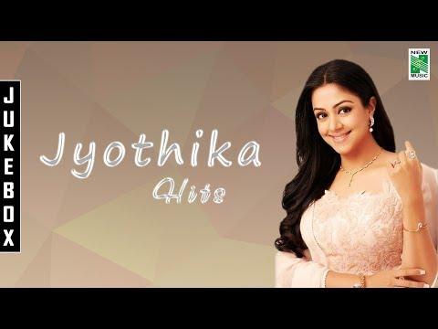 Jyothika Tamil Collection Songs | Audio Jukebox