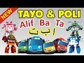 Alif Ba Ta Tayo Robocar Poli Belajar Hijaiyah Mengaji Iqra  Mp3 - Mp4 Download