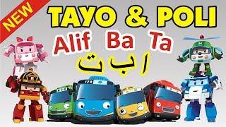 Alif Ba Ta Tayo Robocar Poli Belajar Hijaiyah Mengaji Iqra Terbaru KidZenius