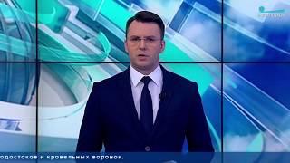 Смотреть видео Рейдерский захват Профсоюза осветил телеканал Санкт-Петербург (Сюжет от 27.02.2019) онлайн