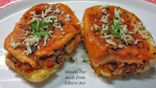 Snack Recipe/ Instant Masala Pav Recipe from Leftover Pav/ Leftover Recipe/ How to make Masala Pav