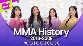 BTS&EXO부터 빅뱅&소녀시대까지 50곡 모아듣기 | MMA History 2018-2009 | K-pop Mashup | MUSIC CIRCLE | 뮤직써클 | 멜론뮤직어워드