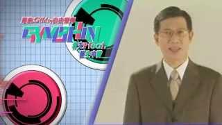 【UTAU/健生中醫】gymshin【原曲:GYM by 自由發揮】