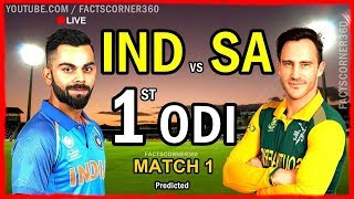 INDIA vs SOUTH AFRICA 1st ODI 2018 / India Tour of South Africa 2018 / Match 1 Predicted