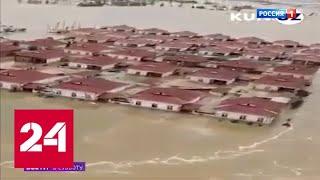 Прорыв дамбы в Узбекистане: стихия застала людей дома - Россия 24