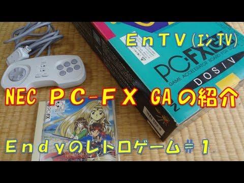 PC-FX】 NEC PC-FX GA for DOS/V...