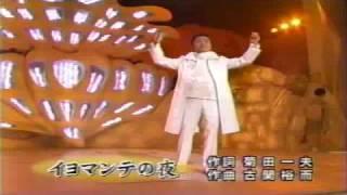 菅原やすのり - 星のメッセージ~あの日を忘れない~