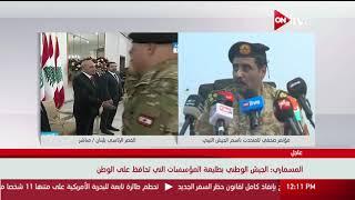 مؤتمر صحفي للمتحدث باسم الجيش الوطني الليبي حول الأوضاع في ليبيا من قرية عمر المختار