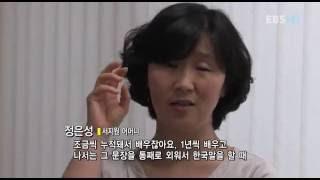 뇌각인 영어뇌 형성 영어교육, 열세살 토익만점, 서지원