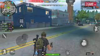 Chơi thử chế độ sinh tồn game bắn súng Crossfire Mobile - Crossfire Legends