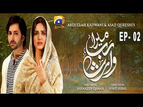 Mera Rab Waris - Episode 02 | HAR PAL GEO