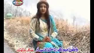 Hindko Song   Bismillah Karaan   Afshan Zebi   YouTube judhala