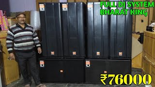 BHARAT ELECTRONICS BEST DJ SYSTEM BHARAT KING 4 TOP 2 BASS 76000 ONLY 2400 WATT BASS 800 WATT TOP