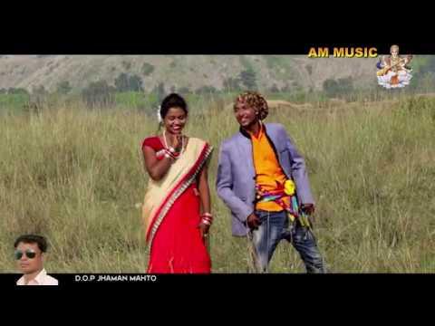 Payal Bajay Ke AM MUSIC Mukendra Goswami