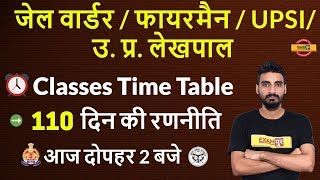 UPP Jail Warder / FIREMAN/ UPSI/ UP LEKHPAL || Classes Time Table || By Vivek Sir
