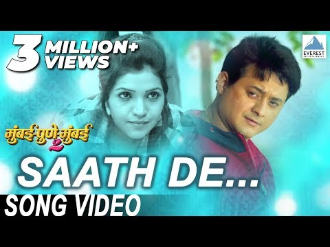 Saath De Tu Mala Song Video - Mumbai Pune Mumbai 2 | Marathi Romantic Songs | Swapnil Joshi, Mukta