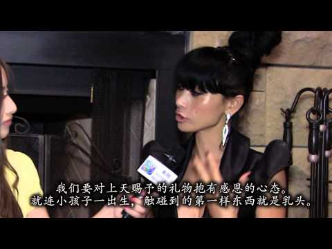 Bai Ling Exclusive interview (Insightful) 白灵独家专访 (Bilingual)