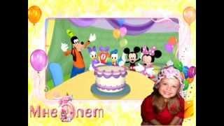 Cправляю День рожденья - детские песни