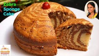 Christmas Special Cake   Without Oven Cake Recipe   Chocolate & Vanilla Cake   Zebra Cake Recipe