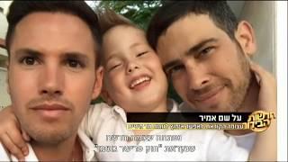 הקליפ המצמרר של אמיר פרישר גוטמן - חדשות הבידור
