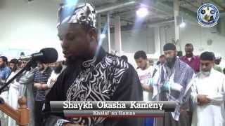 Shaykh Okasha Kameny | Khalaf