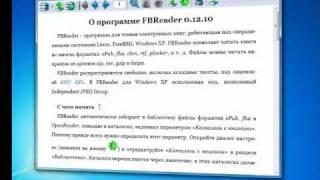 Электронные книги в формате fb2(Если у вас есть устройство для чтения электронных книг или карманный компьютер (КПК), то вы наверняка уже..., 2012-01-21T09:37:20.000Z)