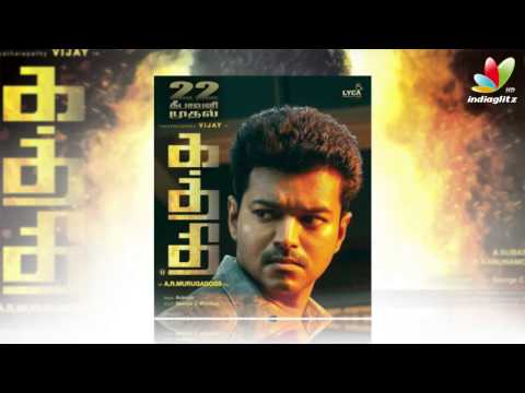 Vijay's Katthi collection crosses 90 Crores | Box Office | Hot Tamil Cinema News