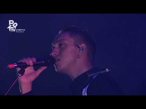 The xx live at the Pukkelpop Festival 2017 | Full Concert