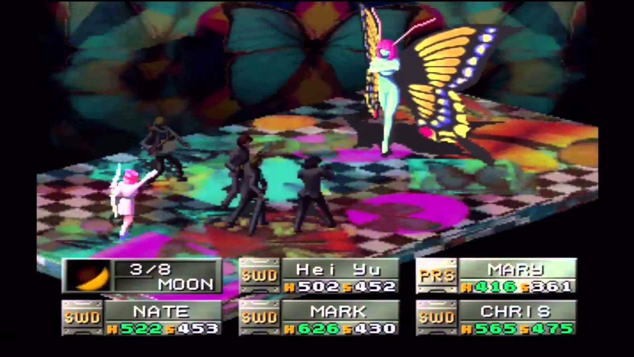 SGB Play: Persona   Finale   YouTube