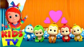 пять маленьких обезьян потешки детские песни Kids Tv Russia развивающий мультфильм
