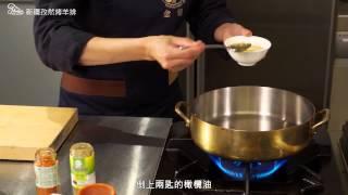 肋脊部的帶骨法式羊排最適合烘烤或香煎,過程中散發的香味蘊含帶骨的香...