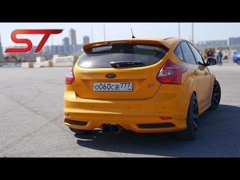 Фото к видео: Ford Focus ST. ХОТ-ХЕТЧ ЗА МИЛЛИОН!