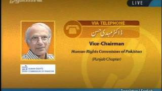Dr. Mahdi Hassan Sahib-persented-by-khalid-Qadiani.flv