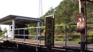 旧万字線・朝日駅跡(岩見沢市) [AsahiStation-Iwamizawa,Hokkaido]