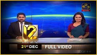 Live at 12 News – 2020.12.21 Thumbnail