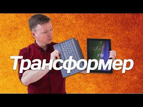 Обзор Lenovo Miix 520.  Реально ли за ним Работать?