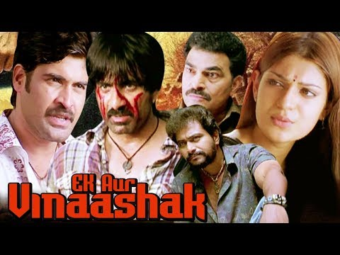 Ek Aur Vinaashak | Full Movie | Neninthe | Ravi Teja Latest Hindi Dubbed Movie | Siya