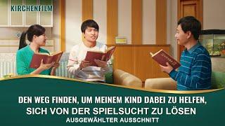 Christlicher Film | Kind, komm zurück nach Hause! (Szene 1/4)