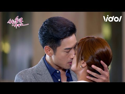 (ENG SUB) The Masked Lover (我的愛情不平凡) EP13