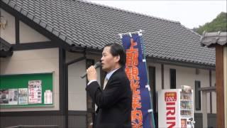 上郡駅前街頭演説.wmv