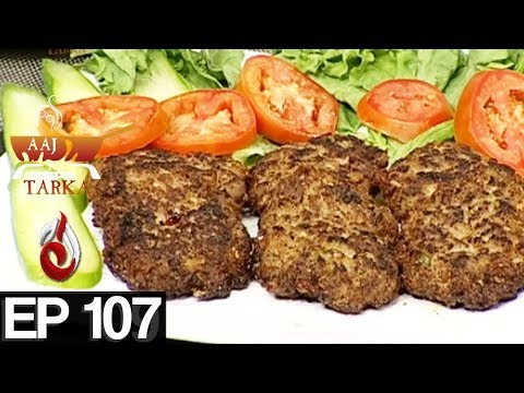 Aaj Ka Tarka - Episode 109 - Aaj Entertainment - Chef Gulzar