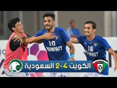 ريمونتادا.. منتخب الكويت يقلب تأخره أمام السعودية 0-2 إلى فوز 4-2 ويتوج بلقب البطولة الثلاثية تحت 23