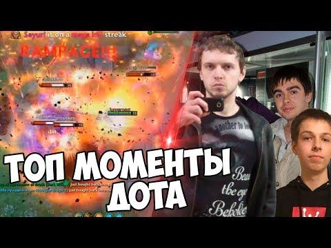видео: Легионка и 666 УРОНА | rampage от стримерши | stray уже расстегнул ширинку | Топ Моменты dota