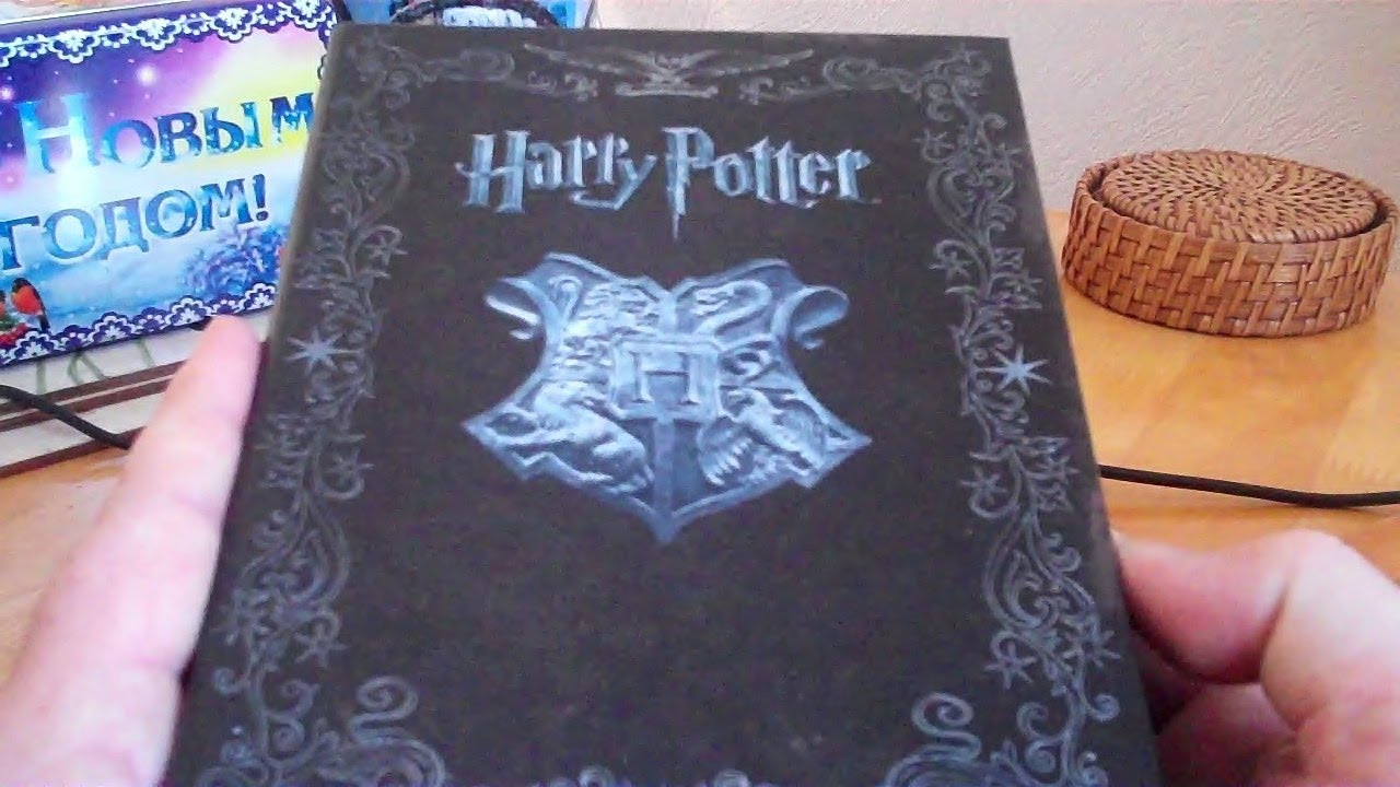 harry potter the complete blu ray 8 film limited edition boxset review youtube. Black Bedroom Furniture Sets. Home Design Ideas