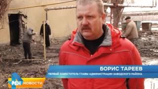 Жители Заводского района живут в антисанитарных условиях