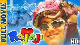 Rajaji (1999) (HD) - Full Movie - Superhit Comedy Film - Govinda - Raveena Tandon